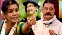 Meera Mithun Slams Kamal Hassan : கமல்ஹாசனையும் வம்புக்கு இழுத்த மீரா-வீடியோ