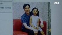 [the golden garden] ep52, My dad, 황금정원 20191012