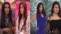 Divyanka Tripathi & Hina Khan in Ekta Kapoor's party ; Dalljiet & Koena evicted from BB | FilmiBeat