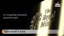 ब्रिटिश कंपनी ने बनाया सोने का एटीएम कार्ड