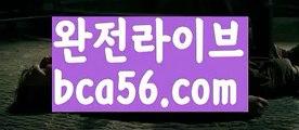 {{모바일pc홀덤}}【로우컷팅 】ᖵ온라인고스톱ᖵ【www.ggoool.com 】ᖵ온라인고스톱ᖵಈ pc홀덤ಈ  ᙶ pc바둑이 ᙶ pc포커풀팟홀덤ಕ홀덤족보ಕᙬ온라인홀덤ᙬ홀덤사이트홀덤강좌풀팟홀덤아이폰풀팟홀덤토너먼트홀덤스쿨કક강남홀덤કક홀덤바홀덤바후기✔오프홀덤바✔గ서울홀덤గ홀덤바알바인천홀덤바✅홀덤바딜러✅압구정홀덤부평홀덤인천계양홀덤대구오프홀덤 ᘖ 강남텍사스홀덤 ᘖ 분당홀덤바둑이포커pc방ᙩ온라인바둑이ᙩ온라인포커도박pc방불법pc방사행성pc방성인pc로우바둑이pc