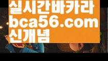 {{성인pc바둑이}}【로우컷팅 】홀덤바알바【Σ www.ggoool.comΣ 】홀덤바알바ಈ pc홀덤ಈ  ᙶ pc바둑이 ᙶ pc포커풀팟홀덤ಕ홀덤족보ಕᙬ온라인홀덤ᙬ홀덤사이트홀덤강좌풀팟홀덤아이폰풀팟홀덤토너먼트홀덤스쿨કક강남홀덤કક홀덤바홀덤바후기✔오프홀덤바✔గ서울홀덤గ홀덤바알바인천홀덤바✅홀덤바딜러✅압구정홀덤부평홀덤인천계양홀덤대구오프홀덤 ᘖ 강남텍사스홀덤 ᘖ 분당홀덤바둑이포커pc방ᙩ온라인바둑이ᙩ온라인포커도박pc방불법pc방사행성pc방성인pc로우바둑이pc게임성