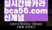 {{적토마게임바둑이}}【로우컷팅 】■ 압구정홀덤【www.ggoool.com 】압구정홀덤ಈ pc홀덤ಈ  ᙶ pc바둑이 ᙶ pc포커풀팟홀덤ಕ홀덤족보ಕᙬ온라인홀덤ᙬ홀덤사이트홀덤강좌풀팟홀덤아이폰풀팟홀덤토너먼트홀덤스쿨કક강남홀덤કક홀덤바홀덤바후기✔오프홀덤바✔గ서울홀덤గ홀덤바알바인천홀덤바✅홀덤바딜러✅압구정홀덤부평홀덤인천계양홀덤대구오프홀덤 ᘖ 강남텍사스홀덤 ᘖ 분당홀덤바둑이포커pc방ᙩ온라인바둑이ᙩ온라인포커도박pc방불법pc방사행성pc방성인pc로우바둑이pc게임성