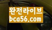 {{적토마주소}}【로우컷팅 】‼성인pc포커【www.ggoool.com 】성인pc포커ಈ pc홀덤ಈ  ᙶ pc바둑이 ᙶ pc포커풀팟홀덤ಕ홀덤족보ಕᙬ온라인홀덤ᙬ홀덤사이트홀덤강좌풀팟홀덤아이폰풀팟홀덤토너먼트홀덤스쿨કક강남홀덤કક홀덤바홀덤바후기✔오프홀덤바✔గ서울홀덤గ홀덤바알바인천홀덤바✅홀덤바딜러✅압구정홀덤부평홀덤인천계양홀덤대구오프홀덤 ᘖ 강남텍사스홀덤 ᘖ 분당홀덤바둑이포커pc방ᙩ온라인바둑이ᙩ온라인포커도박pc방불법pc방사행성pc방성인pc로우바둑이pc게임성인바둑이한게