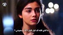مشهد ريحان وامير من حلقة 5 مترجم للعربية من مسلسل التركي القسم -yemin -