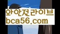 【성인pc】【로우컷팅 】4ᗳ적토마게임모바일ᗳ【www.ggoool.com 】ᗳ적토마게임모바일ᗳಈ pc홀덤ಈ  ᙶ pc바둑이 ᙶ pc포커풀팟홀덤ಕ홀덤족보ಕᙬ온라인홀덤ᙬ홀덤사이트홀덤강좌풀팟홀덤아이폰풀팟홀덤토너먼트홀덤스쿨કક강남홀덤કક홀덤바홀덤바후기✔오프홀덤바✔గ서울홀덤గ홀덤바알바인천홀덤바✅홀덤바딜러✅압구정홀덤부평홀덤인천계양홀덤대구오프홀덤 ᘖ 강남텍사스홀덤 ᘖ 분당홀덤바둑이포커pc방ᙩ온라인바둑이ᙩ온라인포커도박pc방불법pc방사행성pc방성인pc로우바둑이pc게임성인