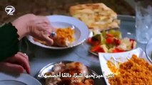 مشهد ريحان وامير من حلقة 7 مترجم مسلسل التركي القسم -yemin -