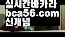 【로우컷팅 】【 안전바둑이게임】【 rkfh321.com】적토마게임바둑이【www.ggoool.com 】적토마게임바둑이ಈ pc홀덤ಈ  ᙶ pc바둑이 ᙶ pc포커풀팟홀덤ಕ홀덤족보ಕᙬ온라인홀덤ᙬ홀덤사이트홀덤강좌풀팟홀덤아이폰풀팟홀덤토너먼트홀덤스쿨કક강남홀덤કક홀덤바홀덤바후기✔오프홀덤바✔గ서울홀덤గ홀덤바알바인천홀덤바✅홀덤바딜러✅압구정홀덤부평홀덤인천계양홀덤대구오프홀덤 ᘖ 강남텍사스홀덤 ᘖ 분당홀덤바둑이포커pc방ᙩ온라인바둑이ᙩ온라인포커도박pc방불법pc방사행성pc방