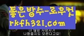 【모바일바둑이환전】【로우컷팅 】홀덤스쿨【∀ www.ggoool.com ∀】홀덤스쿨ಈ pc홀덤ಈ  ᙶ pc바둑이 ᙶ pc포커풀팟홀덤ಕ홀덤족보ಕᙬ온라인홀덤ᙬ홀덤사이트홀덤강좌풀팟홀덤아이폰풀팟홀덤토너먼트홀덤스쿨કક강남홀덤કક홀덤바홀덤바후기✔오프홀덤바✔గ서울홀덤గ홀덤바알바인천홀덤바✅홀덤바딜러✅압구정홀덤부평홀덤인천계양홀덤대구오프홀덤 ᘖ 강남텍사스홀덤 ᘖ 분당홀덤바둑이포커pc방ᙩ온라인바둑이ᙩ온라인포커도박pc방불법pc방사행성pc방성인pc로우바둑이pc게임성인바둑이한