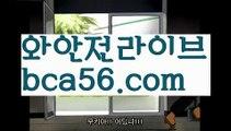 【모바일바둑이환전】【로우컷팅 】사설홀덤【www.ggoool.com 】사설홀덤ಈ pc홀덤ಈ  ᙶ pc바둑이 ᙶ pc포커풀팟홀덤ಕ홀덤족보ಕᙬ온라인홀덤ᙬ홀덤사이트홀덤강좌풀팟홀덤아이폰풀팟홀덤토너먼트홀덤스쿨કક강남홀덤કક홀덤바홀덤바후기✔오프홀덤바✔గ서울홀덤గ홀덤바알바인천홀덤바✅홀덤바딜러✅압구정홀덤부평홀덤인천계양홀덤대구오프홀덤 ᘖ 강남텍사스홀덤 ᘖ 분당홀덤바둑이포커pc방ᙩ온라인바둑이ᙩ온라인포커도박pc방불법pc방사행성pc방성인pc로우바둑이pc게임성인바둑이한게임포