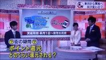 2019 09 17 NHK ほっとニュースアイヌモシリ 【 神聖なる アイヌモシリからの 自由と真実の声 】