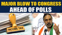 Congress cries vendetta as its accounts department is raided | OneIndia News