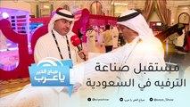 مستقبل صناعة الترفيه في السعودية
