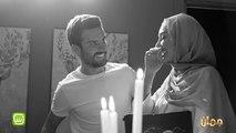جمان تتذكر أيامها الحلوة مع هشام.. فكيف ستكون نهاية قصتهما؟