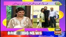 How Rubina Ashraf enter in Showbiz?