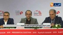 هل صحيح تم توزيع أموال لناخبين متوجّهين لمكاتب الإقتراع في تونس..شاهد التفاصيل !!