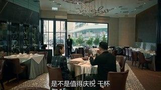 Phi Ho Loi Dinh Cuc Chien PHI HO CUC CHIEN 2 Tap 3