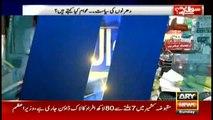 Islamabad faced three big sit-ins in last six years