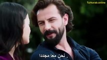 مسلسل اليمين او القسم  حلقة 95   القسم 2  مترجم للعربية