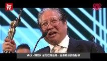 【988大人物】洪金宝(第一章 Part II)