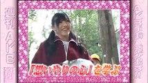 SHUKAN AKB 周刊AKB_091120 EP 20