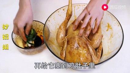 【Delicious rice cooker chicken】把一整只鸡放电饭煲里,不放水不放油,没想到出锅后比烤鸡还好吃