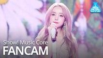 [예능연구소 직캠] Kei - I Go, 김지연 - I go @Show! MusicCore 20191012