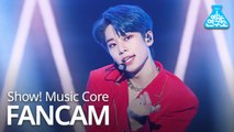 [예능연구소 직캠] AB6IX - BLIND FOR LOVE (KIM DONG HYUN) @Show Music Core 20191012