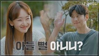 지창욱, 원진아 연하남과 행벅 미소에 질투!
