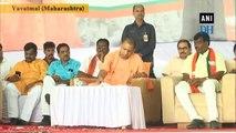 Rahul Gandhi's presence confirms defeat of Congress and NCP: Yogi Adityanath