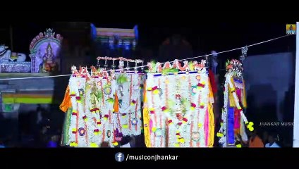 Rajalakshmi | Teaser | New Kannada Movie | Naveen Teerthahalli, Rashmi Gowda | Jhankar Music