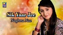 Sik Yaar Jee Sir Jee Khatir - Naghma Naz New Sindhi Song - Sindhi Hit Songs