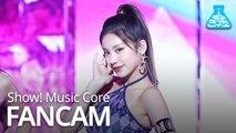 [예능연구소 직캠] ITZY - ICY (YEJI), 있지 - ICY (예지) @Show! MusicCore 20190817