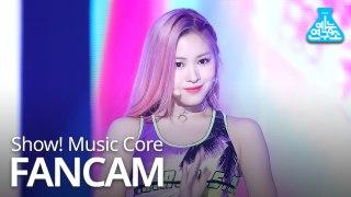 [예능연구소 직캠] ITZY - ICY (RYUJIN), 있지 - ICY (류진) @Show! MusicCore 20190817