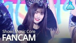 [예능연구소 직캠] WekiMeki - Tiki-Taka(99%) (KIMDOYEON), 위키미키 - Tiki-Taka (김도연) @Show Music Core 20190817