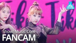 [예능연구소 직캠] WekiMeki - Tiki-Taka(99%) (SEI), 위키미키 - Tiki-Taka (세이) @Show Music Core 20190817