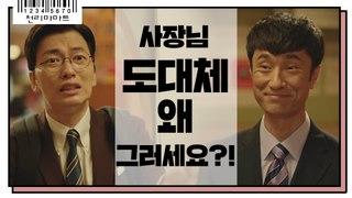 [스페셜] 문석구, 넌 아무것도 몰라. #뿔과_용포의_노래
