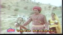 वीर तेजाजी कथा !! Veer Tejaji Katha !! Rajasthani movies part - 02  !! Super hit !! rajasthan movie  !! 2019