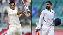 IND vs SA,2nd Test : Virat Kohli Goes Past Ganguly And Azharuddin, Achieves 2 More Test Records