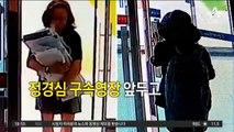 윤석열, 사퇴문 보고 '묵묵부답'
