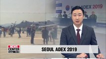 Seoul ADEX 2019 being held this week starting Tuesday