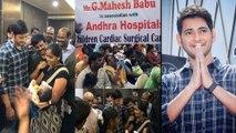 Mahesh Babu's Big Heart Saving 13-Month's Heart || మరోసారి గొప్ప మనసు చాటుకున్న మహేష్