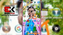 How to delete your useless facebook page using  mobile phone easily in just 1 minute tutorial in simple english | delete your page on facebook using android mobile easily in 1 minute | facebook page  kese delete karen | fb page mobile pe kese delete karen