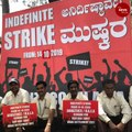 HAL employees in Bengaluru go on strike over wage revision