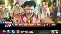 Tv9: 'Siddaratha Samarajayada Sathya' - Full