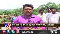 Tv9: 'Sapthashira Sarpa Rahasya' - Full