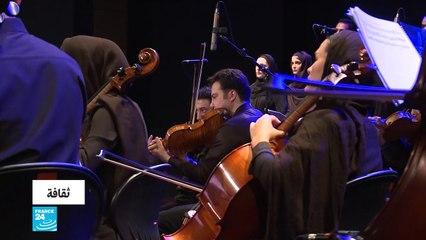 مؤسسة إيكو الدولية تدعم الموسيقى الإيرانية التقليدية