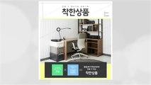 [기업] 한샘, 중소기업 상품 할인 기획전 '착한 상품' / YTN