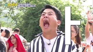 찰칵! 포토 스폿 리즈바역, 김준호 지하철 먹기 성공!