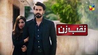 Naqab Zun Episode 19 Promo HUM TV Drama